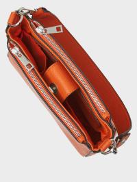 Сумка  Marco Tozzi модель 61018-24-606 orange характеристики, 2017