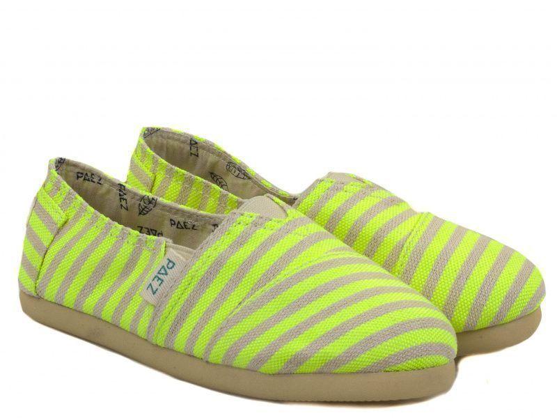 Купить Cлипоны для детей Paez 3V4, Многоцветный