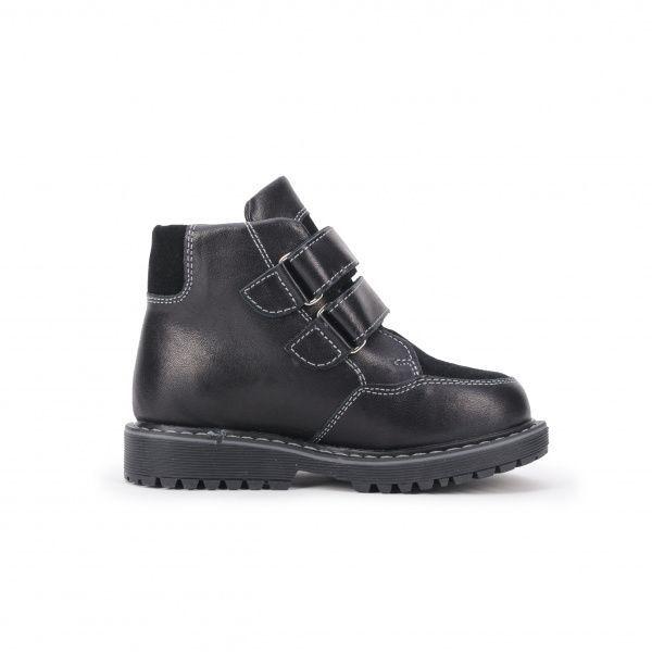 Ботинки для детей Miracle Me 4317-05 модная обувь, 2017
