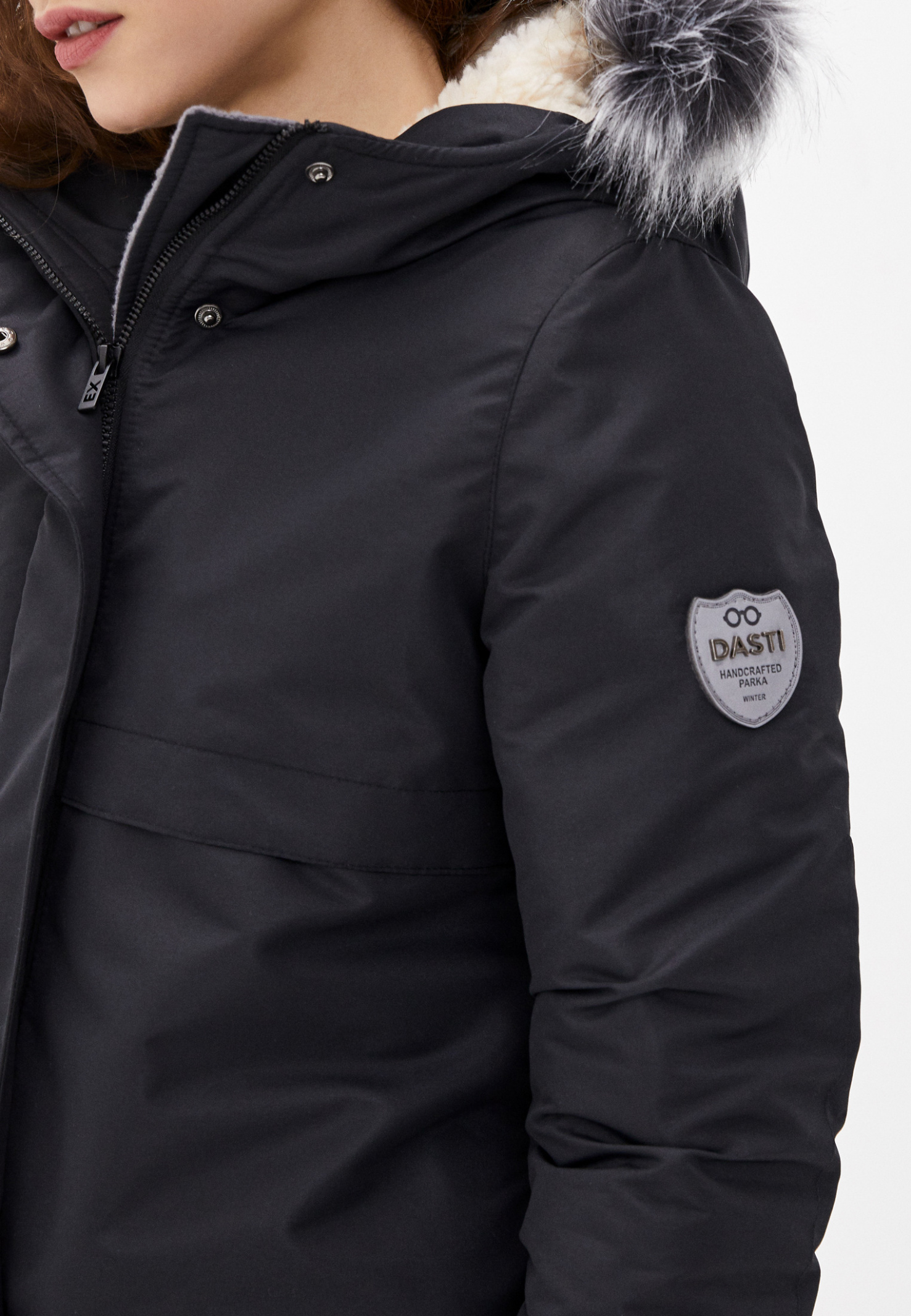 Куртка женские Dasti модель 482DS20191966 приобрести, 2017
