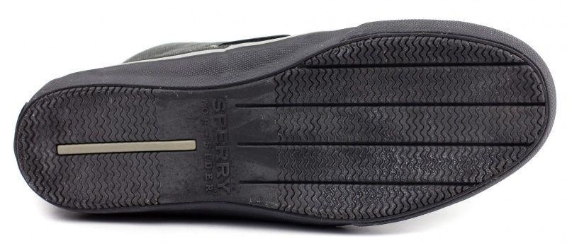 Ботинки для мужчин Sperry 4B12 размерная сетка обуви, 2017