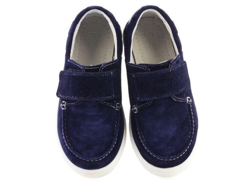 Полуботинки для детей BRASKA 4E5 размеры обуви, 2017