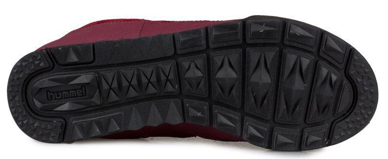 Ботинки для мужчин Hummel 4K3 брендовые, 2017