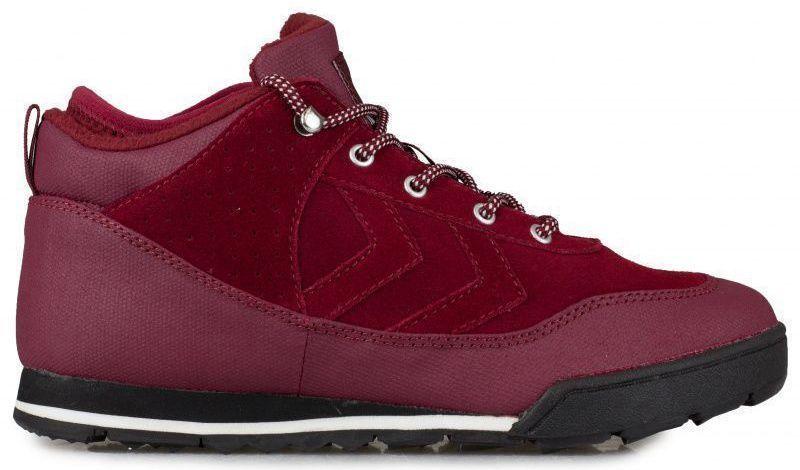 Купить Ботинки мужские Hummel 4K3, Бордовый