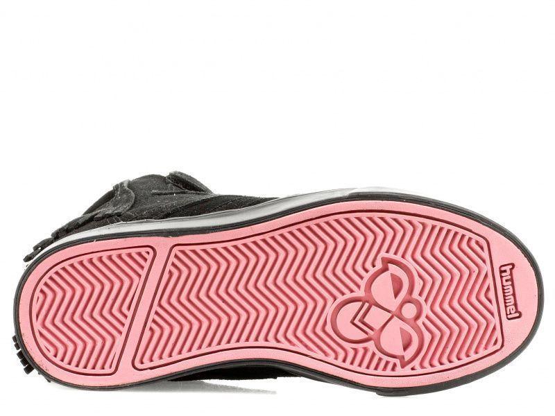 Кеды детские Hummel 4M17 цена обуви, 2017