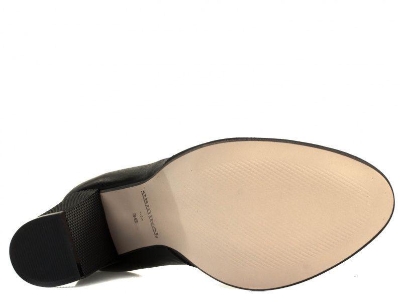 Туфли женские Passio lux style 0813-01 Заказать, 2017