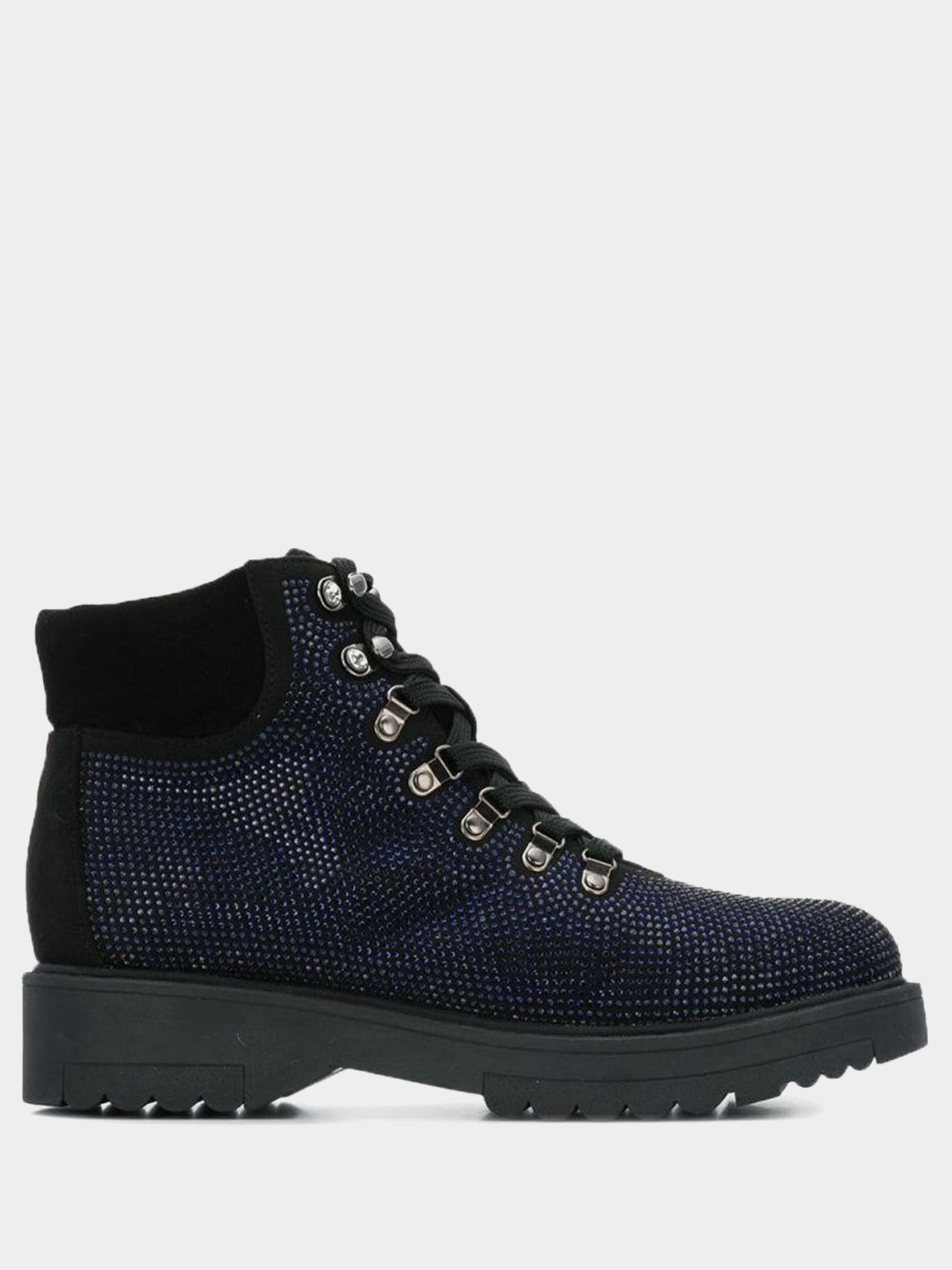 Ботинки женские Tosca Blu модель 4T35 - купить по лучшей цене в ... 70a27d03670e8