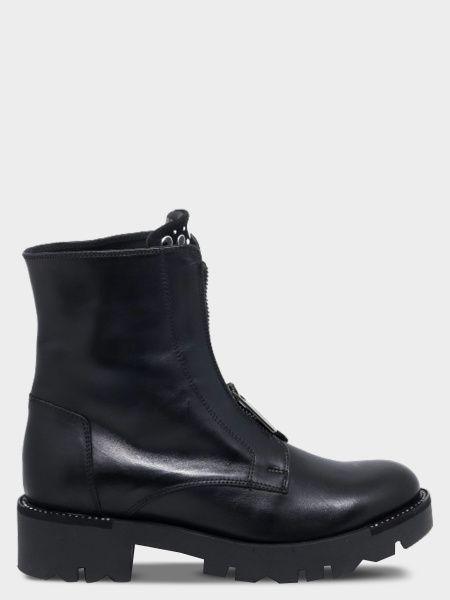 Ботинки женские Tosca Blu KIRUNA 4T37 стоимость, 2017