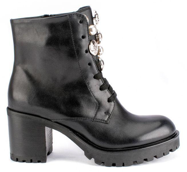 Купить Ботинки женские Tosca Blu NUUK 4T38, Черный