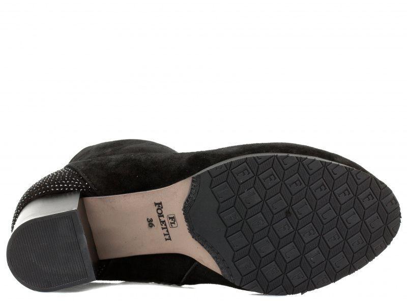 Ботинки для женщин Foletti 756 чзш стоимость, 2017