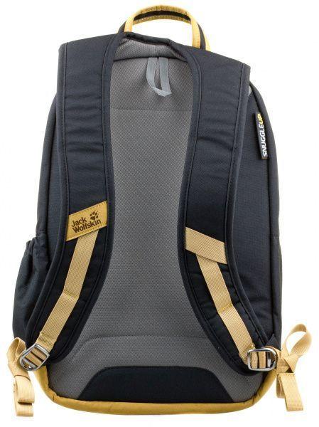 Рюкзак  Jack Wolfskin модель 2005261-6000 качество, 2017