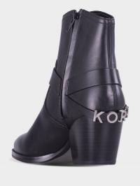Ботинки женские Michael Kors 4Y53 размеры обуви, 2017