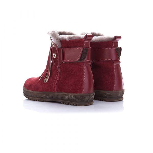 Ботинки для детей Miracle Me 5016-03 модная обувь, 2017