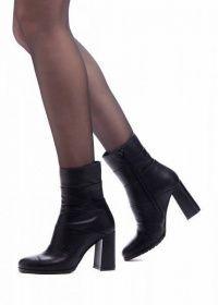 Ботинки для женщин Modus Vivendi 503522 размеры обуви, 2017