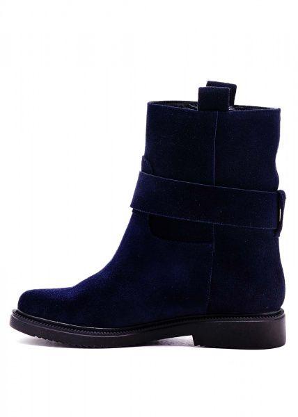 Ботинки женские Modus Vivendi 530532 стоимость, 2017