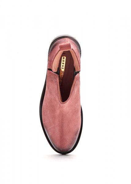 Ботинки для женщин Modus Vivendi 531214 купить обувь, 2017