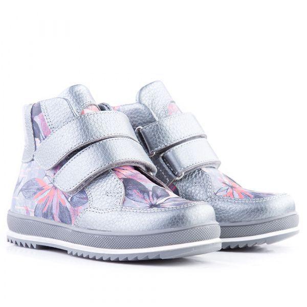 Ботинки для детей Miracle Me 5416-018 стоимость, 2017