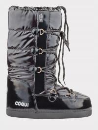 Ботинки для женщин COQUI 56189-1 брендовые, 2017