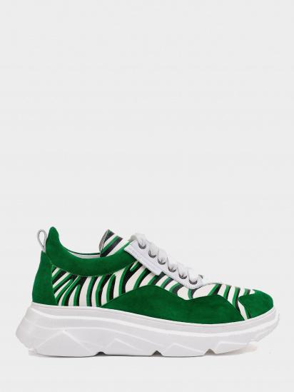 Кросівки  для жінок Modus Vivendi 566563 купити взуття, 2017