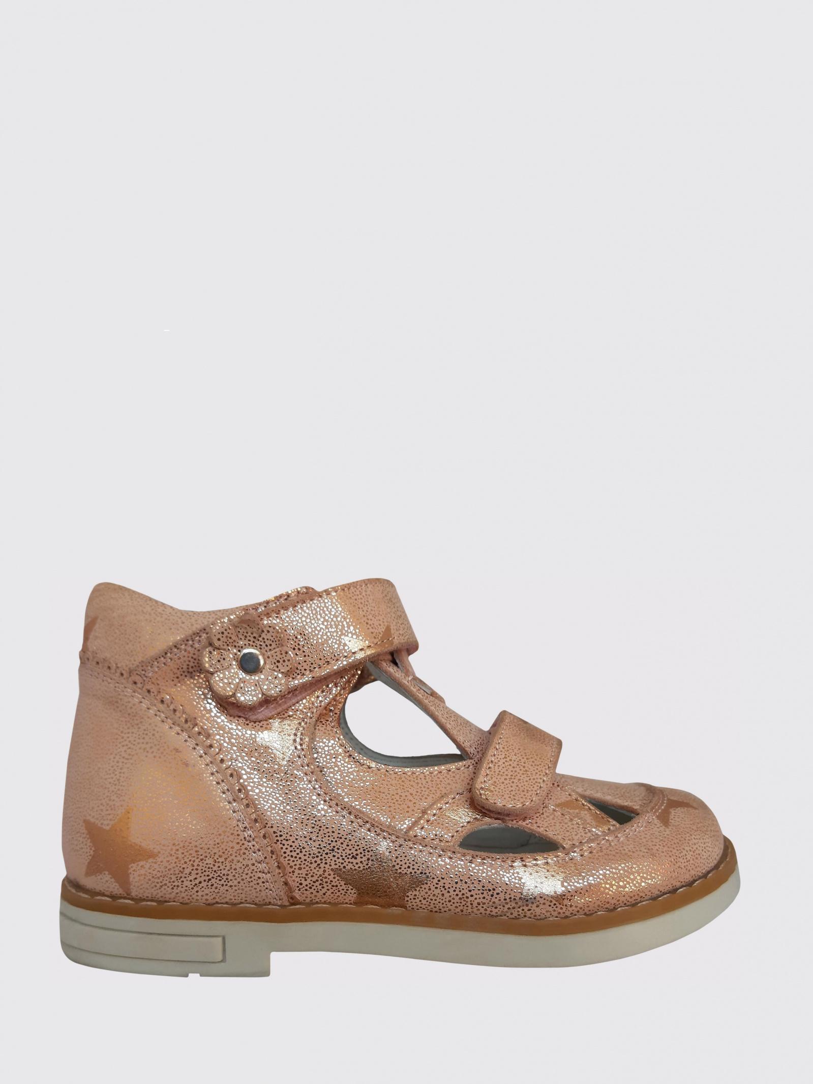 Туфли для детей Perlina 58PUDRA цена, 2017