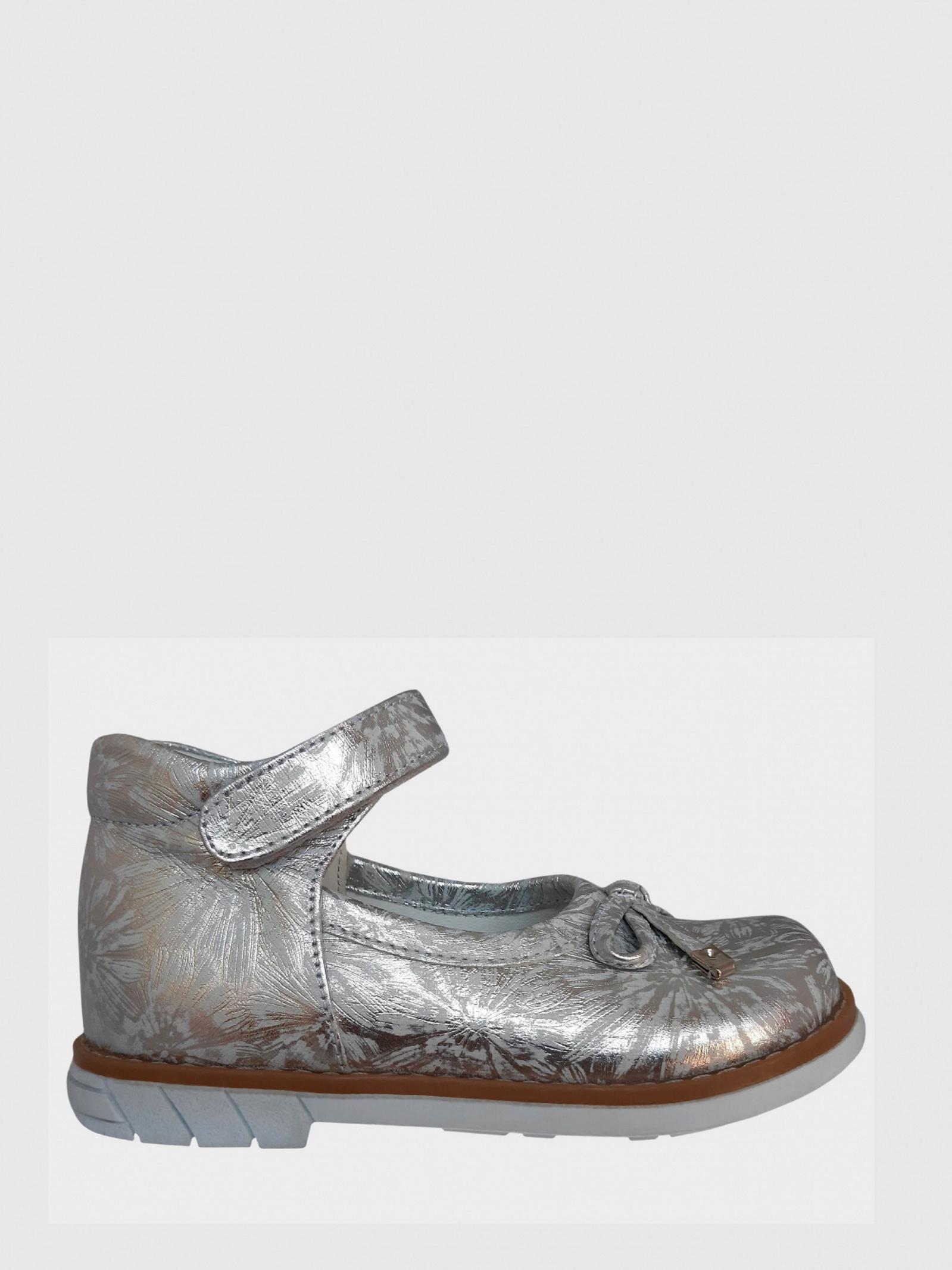 Туфли для детей Perlina 58SEREBRO размерная сетка обуви, 2017
