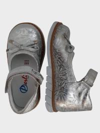 Туфли для детей Perlina 58SEREBRO стоимость, 2017