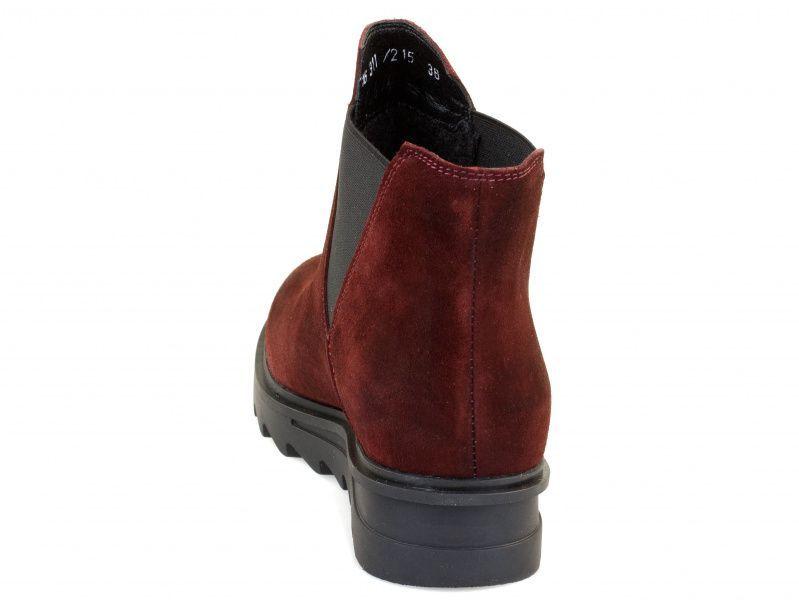 Ботинки для женщин BRASKA 5B2 примерка, 2017