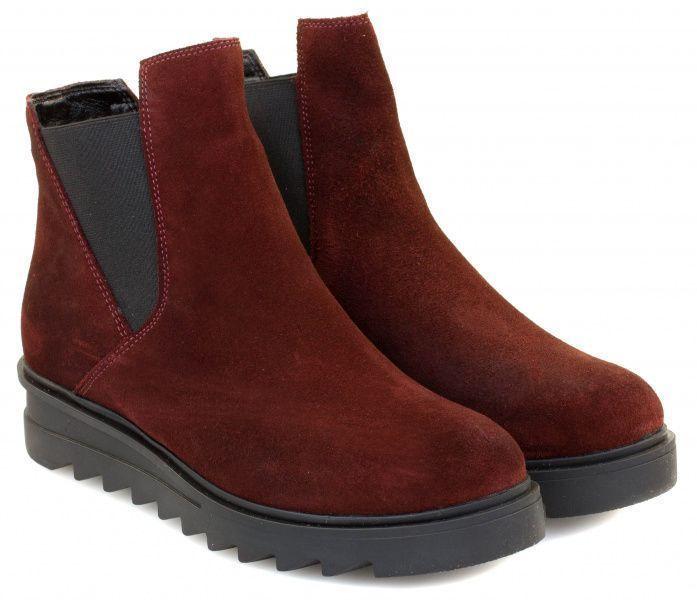 Купить Ботинки женские BRASKA 5B2, Бордовый