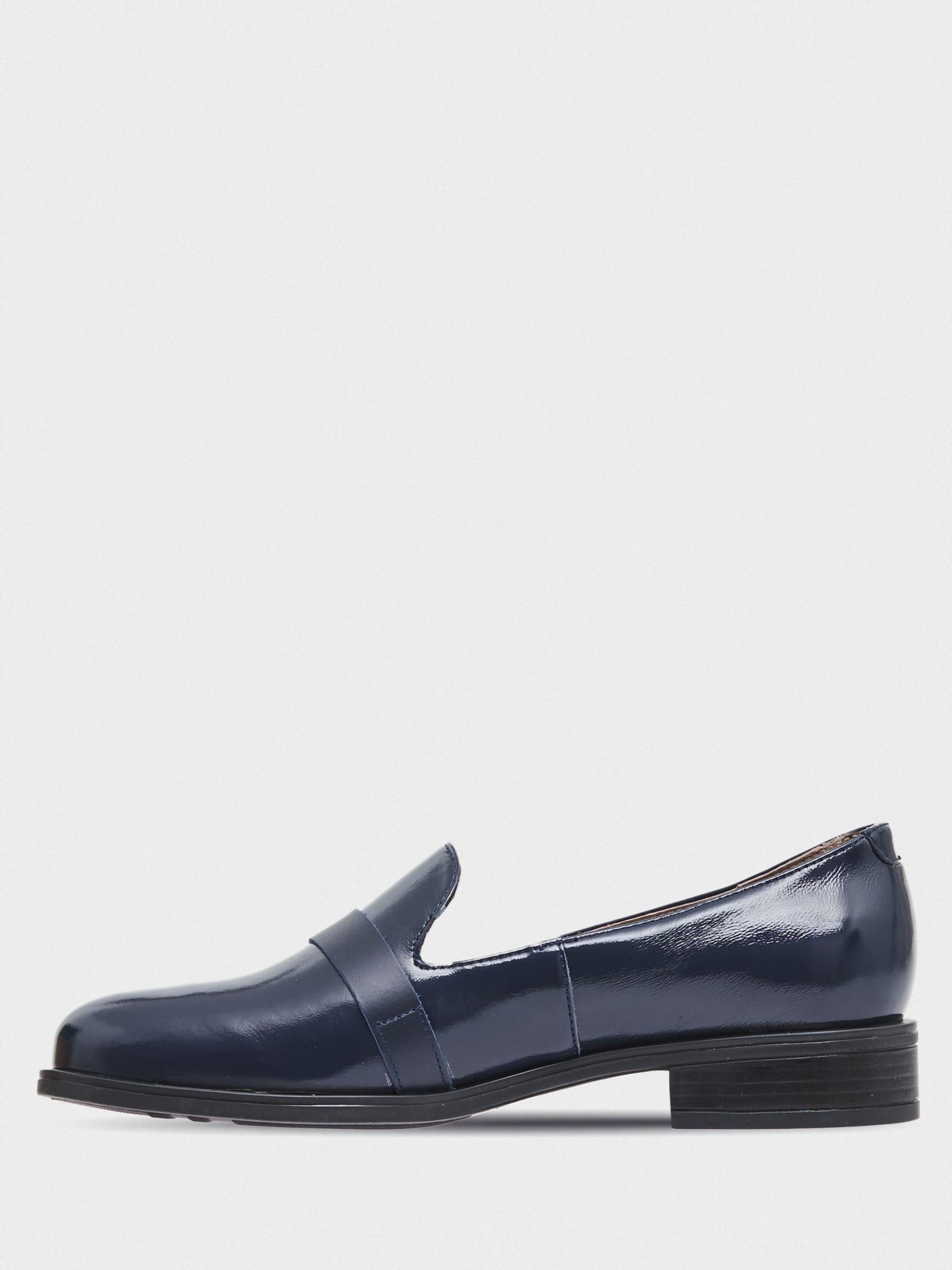 Туфлі  для жінок BRASKA 213-2432/609 вартість, 2017