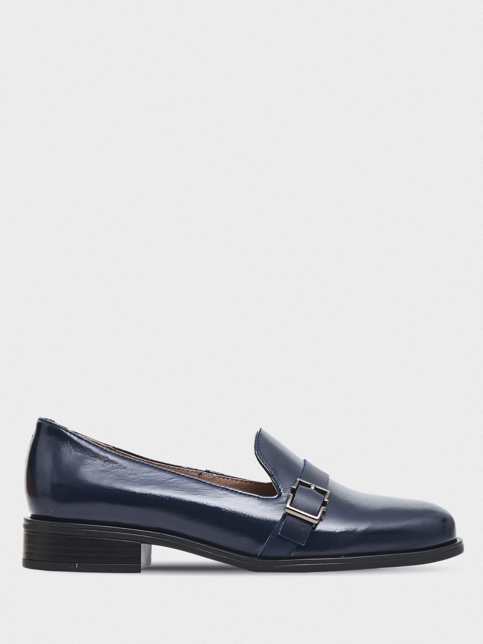 Туфлі  для жінок BRASKA 213-2432/609 продаж, 2017