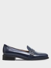 Туфли для женщин BRASKA 213-2432/609 продажа, 2017