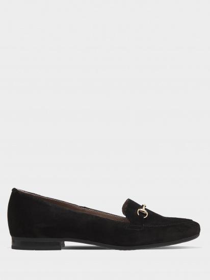 Туфлі  для жінок BRASKA 213-2719/201 продаж, 2017