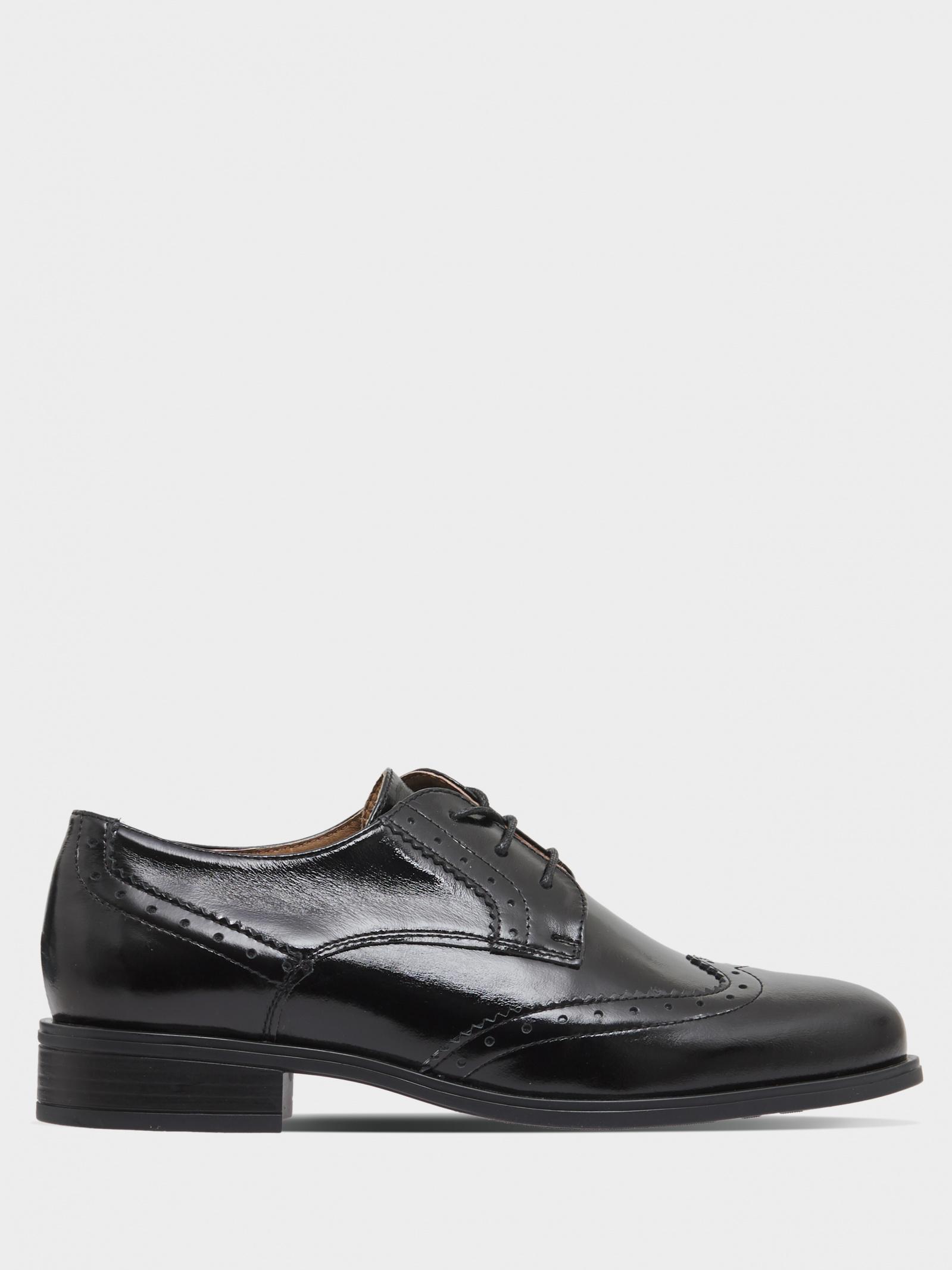 Туфлі  для жінок BRASKA 214-2435/601 продаж, 2017