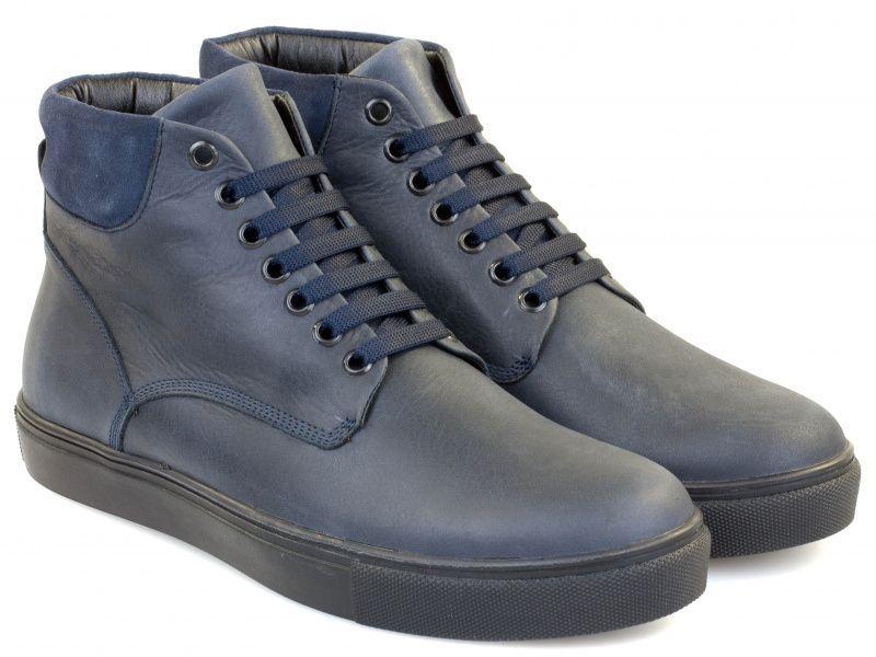 Купить Ботинки мужские BRASKA 5C2, Синий