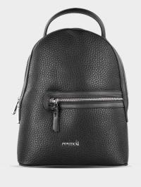 Рюкзак  PepeMoll модель 5E160 приобрести, 2017