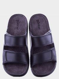 Шлёпанцы для мужчин Gunter 5H2 размерная сетка обуви, 2017