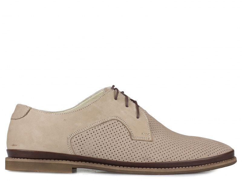 Полуботинки для мужчин KADAR 5J14 купить обувь, 2017