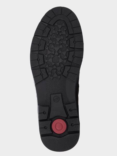 Ботинки мужские KADAR 5J20 купить онлайн, 2017
