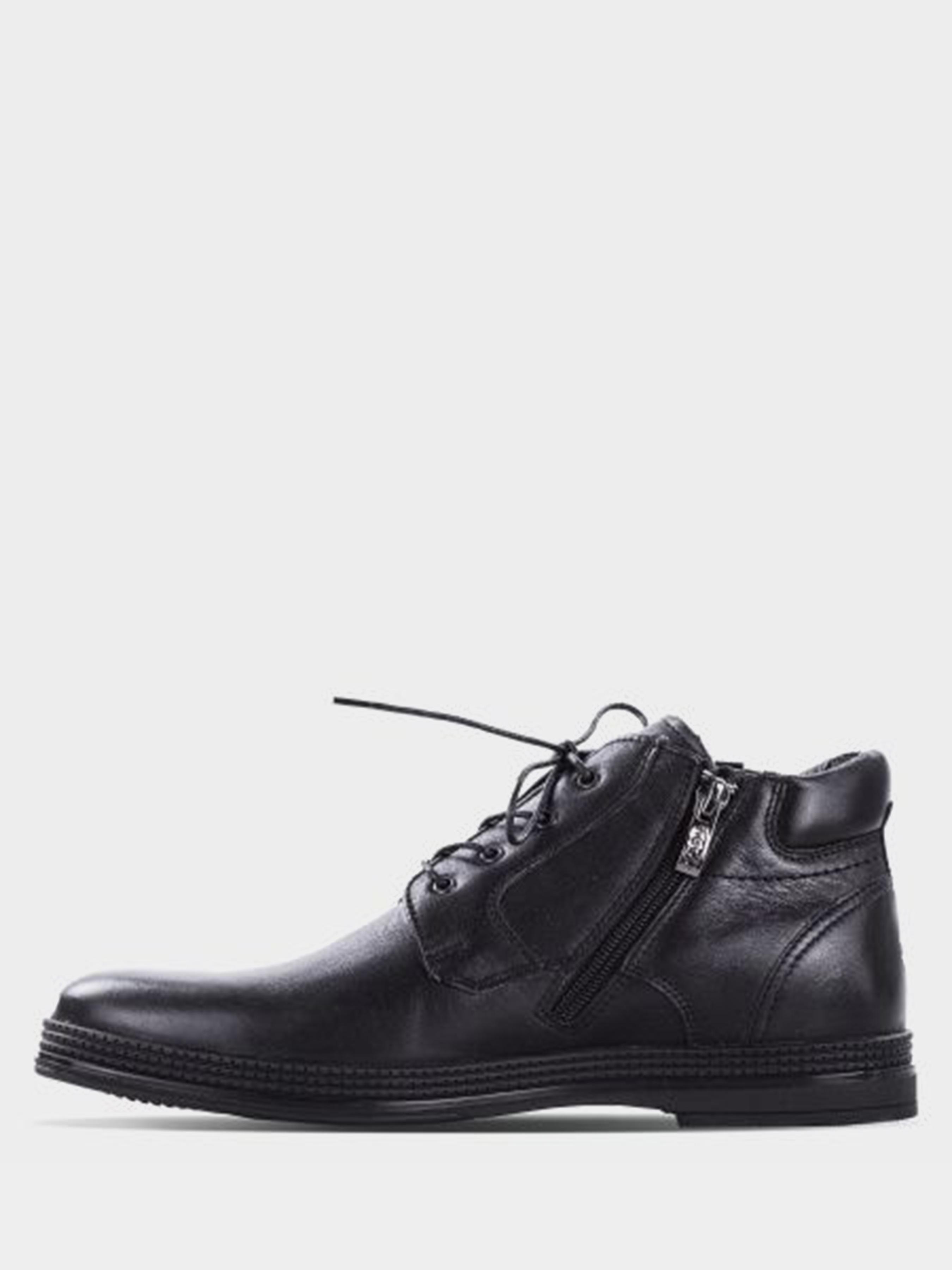 Ботинки мужские KADAR 5J22 цена обуви, 2017
