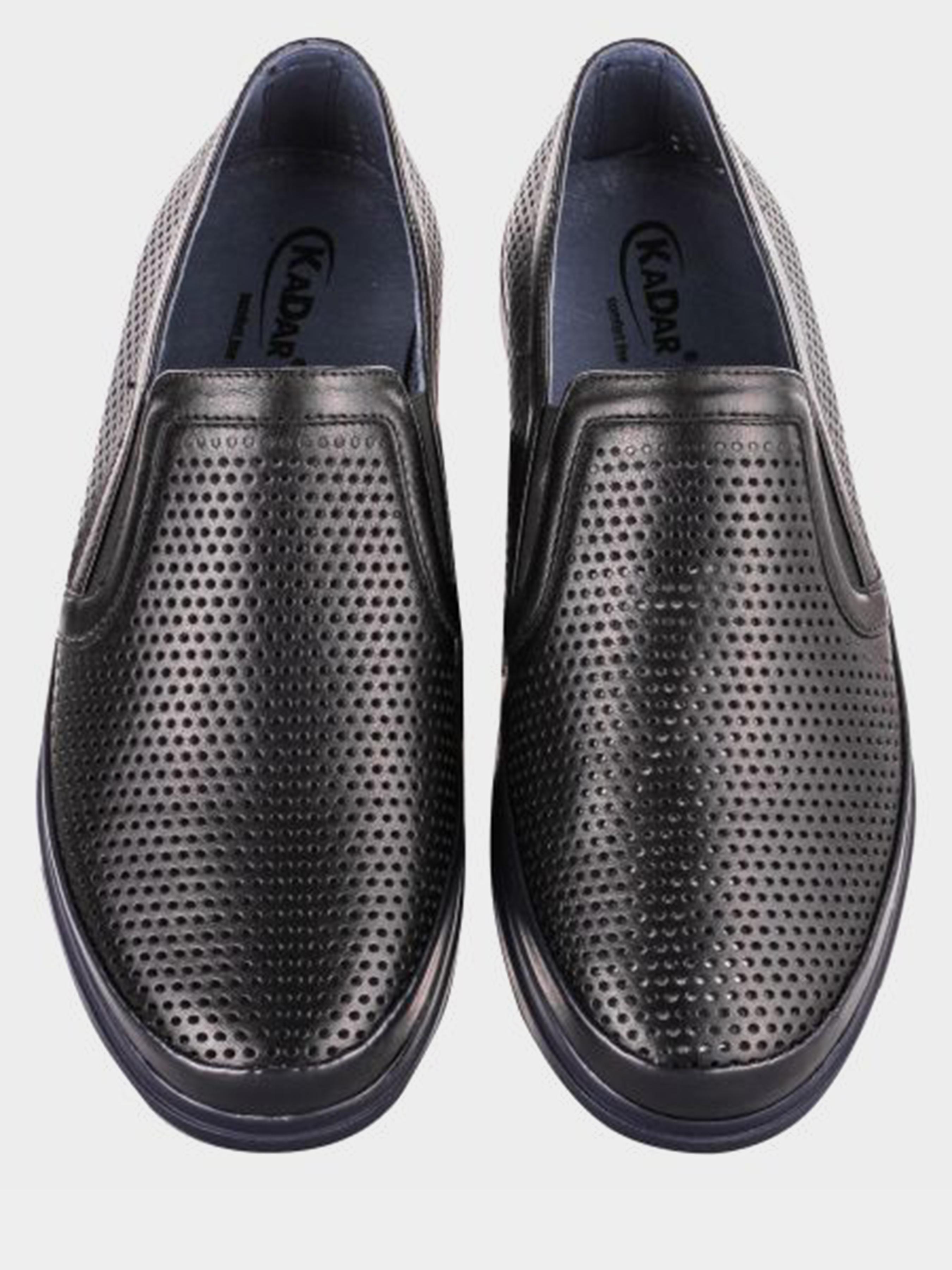 Полуботинки мужские KADAR 5J35 размерная сетка обуви, 2017