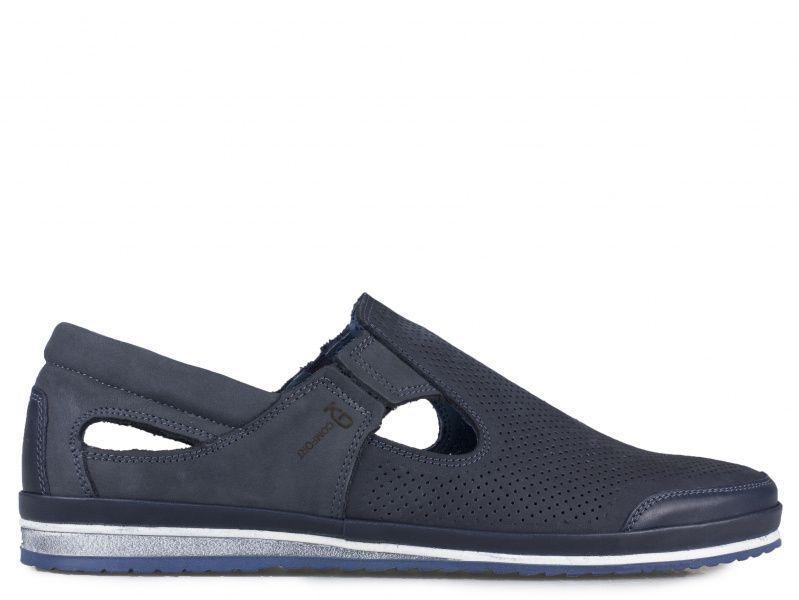 Полуботинки мужские KADAR 5J4 размеры обуви, 2017