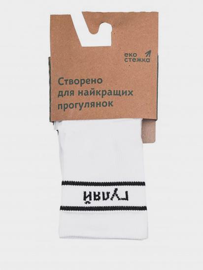 Носки женские Интуиция модель 5M145 купить, 2017