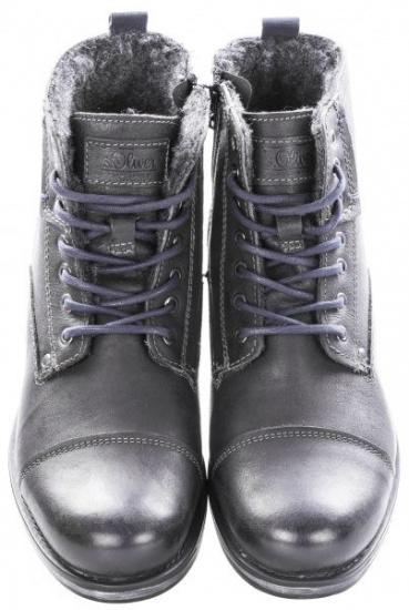 Ботинки для мужчин S.Oliver 16232-21-214 ANTHRACITE брендовая обувь, 2017