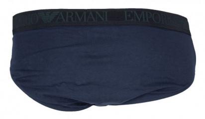 Нижнее белье мужские Emporio Armani модель 111733-8A720-55135 отзывы, 2017