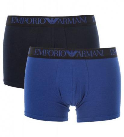 Нижнее белье мужские Emporio Armani модель 111769-8A720-55035 цена, 2017