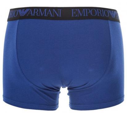 Нижнее белье мужские Emporio Armani модель 111769-8A720-55035 отзывы, 2017