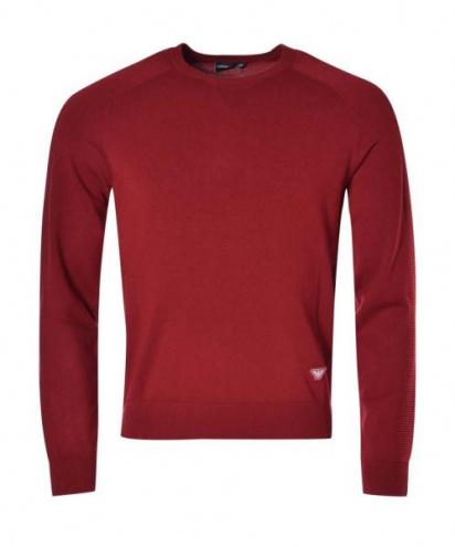 Пуловер Emporio Armani модель 3Z1MYG-1MPQZ-0340 — фото - INTERTOP