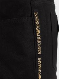 Джинсы мужские Emporio Armani модель 5O959 цена, 2017
