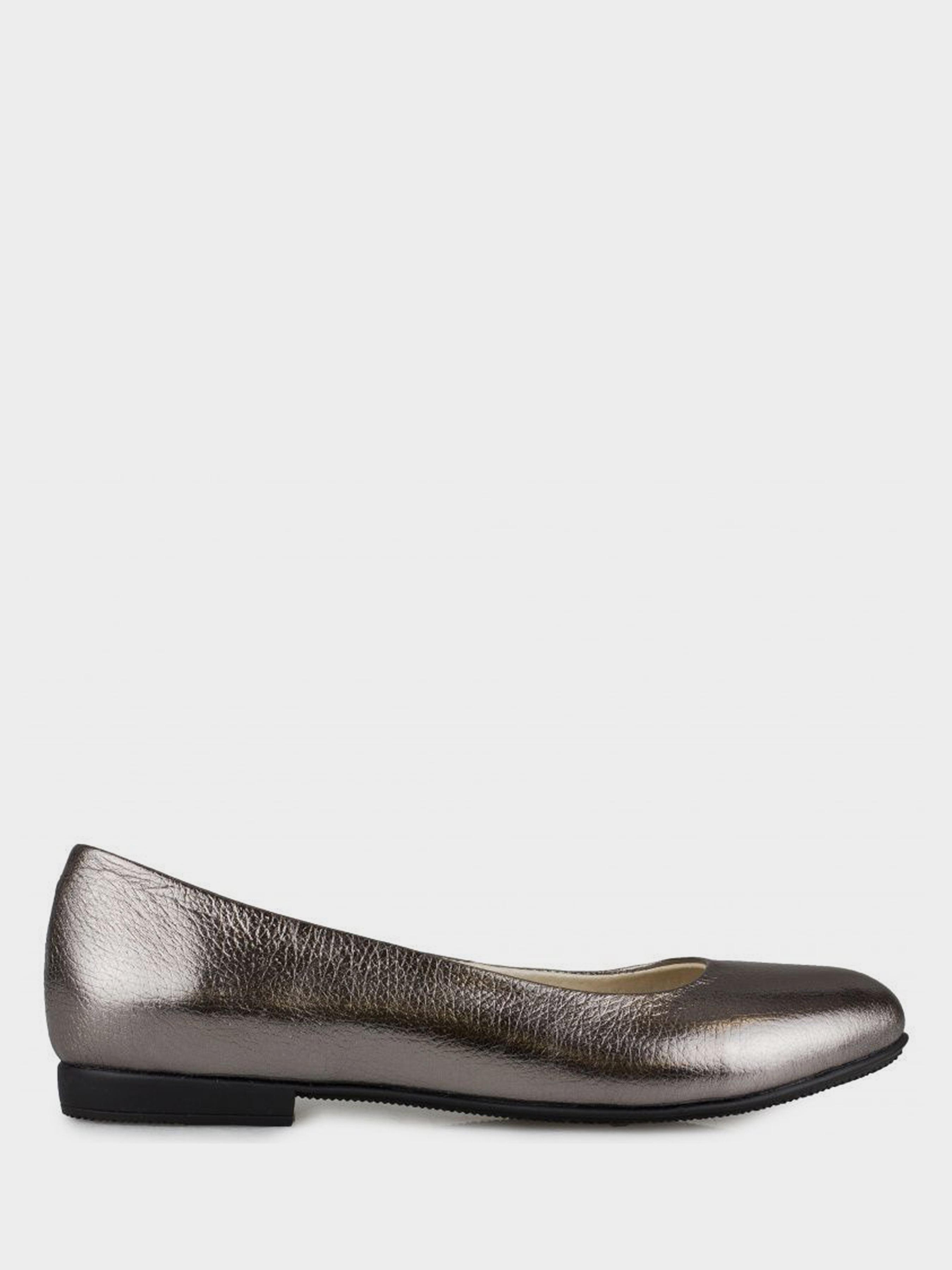 Балетки женские Wings 5V9 размеры обуви, 2017