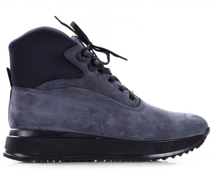 Купить Ботинки женские Kasandra 5W22, Синий